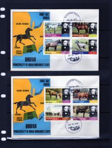 Dhufar (Oman Immamate State) 1979 Arabian Horses/Rowland Hill Set(8) Perf.FDC