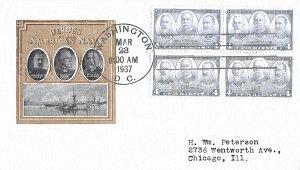#793 FDC, 4c Navy Heroes, Ioor cachet, block of 4