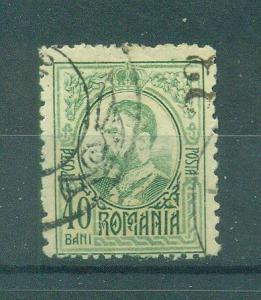Romania sc# 211 (1) used cat value $.25