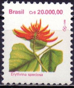 Brazil. 1993. 2518. Flowers flora. MNH.