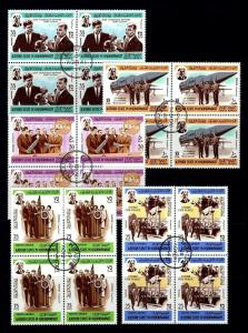 ADEN / KATHIRI - 1967 - SPACE - KENNEDY - VON BRAUN - GLENN + 5 X CTO NH BLOCKS!