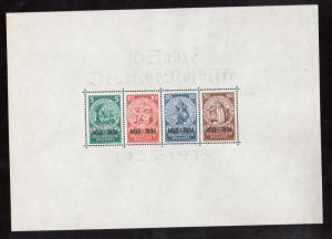 Germany #B58 (Michel Block 2) VF Mint Souvenir Sheet