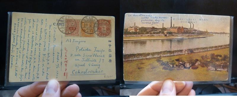 Japan 1S + 3S + 4S PPC Osaka to Czechoslovakia, UNUSUAL (7bel)
