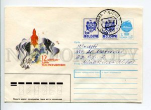 412950 Moldova 1993 year Arsentyev conference man and space real posted COVER