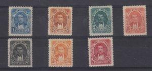Ecuador 1895 Short Set SG74/80 Sc#47/54 MH JK2508