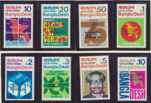 Bangladesh Stamps Scott #9 To 16, Mint Hinged - Free U.S. Shipping, Free Worl...