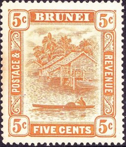 BRUNEI 1924 5c Yellow-Orange SG66 MH