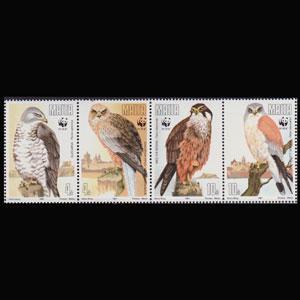 MALTA 1991 - Scott# 782a WWF-Falcons Set of 4 NH