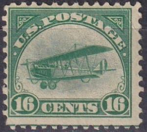 US #C2 Unused  CV $60.00  (A19297)