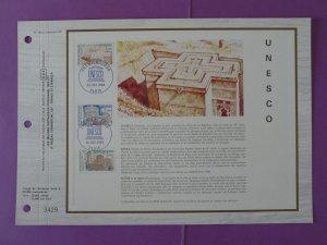 Unesco world heritage in Ethiopia FDC folder CEF 746-1984