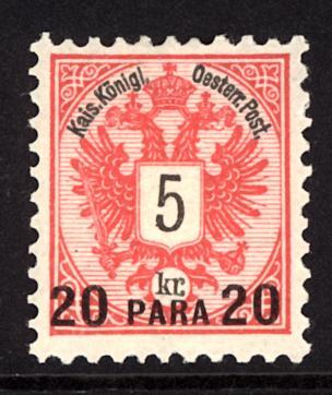 Austria Turkey 1888  Scott #16 MLH