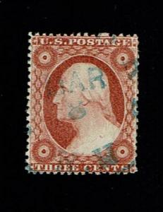 Scott #25 VF-used. SCV - $182.50