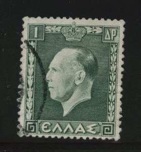 Greece Scott 391 used 1937 short set