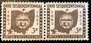 1018 Ohio, mint pair, Vic's Stamp Stash