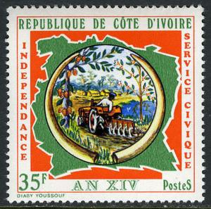 Ivory Coast 386, MI 461, MNH. Independence. Plowing Farmer, Service Emblem, 1974