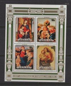 Zaire #1129 (1983 Christmas 10z sheet) VFMNH CV $4.50