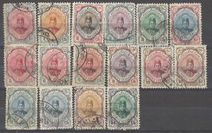 COLLECTION LOT # 4284 IRAN 16 STAMPS 1911+ CV+$24