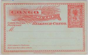 44804   - Belgian Congo  Belge - POSTAL STATIONERY CARD - H & G # 39  PALM TREES