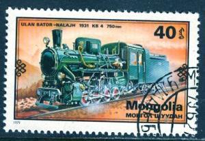 Mongolia; 1979; Sc. # 1081; O/Used Single Stamp