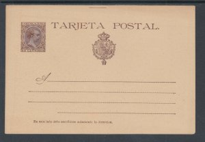 Spain H&G 27 mint. 1890 10c Postal Card violet brown King Alfonso indicium, VF