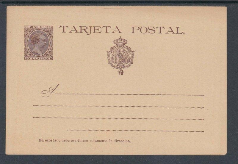 Spain H&G 27 mint. 1890 10c Postal Card violet brown King Alfonso indicium, VF