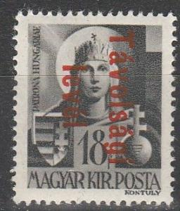Hungary #812  F-VF Unused