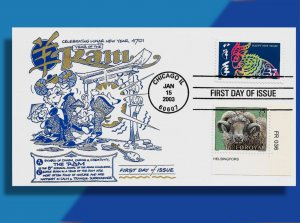 Year of the Ram Combo FDC Showcases Czeslaw Slania's Favorite Stamp! (honest!)