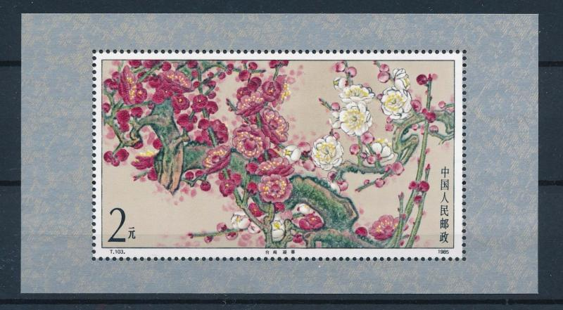 [50279] PRC China 1985 Mei  Flowers MNH T103