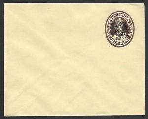 BURMA JAPAN OCCUPATION WW2 India 1a envelope PEACOCK overprint.............56708