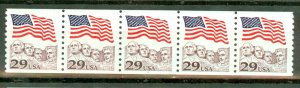 US 2523 MNH plate strips of 5, plates 1-7 face $10, CV $28; scan shows 1 strip