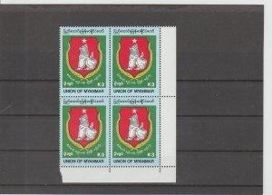 Burma  Scott#  321  MNH  Block of 4  (1994 Union of Solidarity and Development)