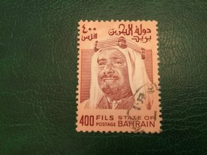 ICOLLECTZONE Bahrain 236 VF used