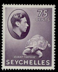 SEYCHELLES GVI SG145a, 75c deep slate-lilac  , M MINT. Cat £32. CHALKY