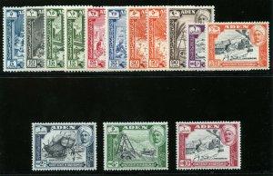Aden - Qu'aiti 1954 QEII Pictorial set complete MLH. SG 29-40 inc 31a & 34a.