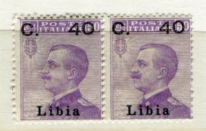 ITALY; LIBIA early 1900s Emmanuel surcharged issue used 40c. pair