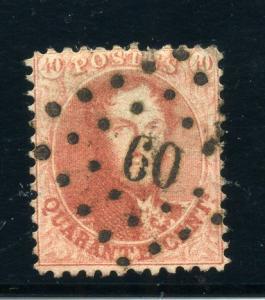 Belgium #16 Used CV $25