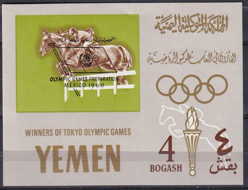 Yemen Mi # Bl32 MNH With Olympic Overprint CV $70.00(A18076)