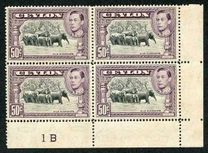 Ceylon SG394c 1942 50c black and mauve perf 14 Plate 1B (dried and toned gum)