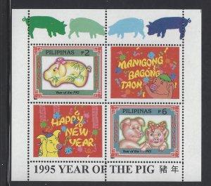 2338a 1995 Year of the Boar CV$4