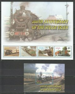 D754 2004 NEVIS TRANSPORT STEAM TRAINS #2012-15 MICHEL 14,5 EURO 1KB+1BL FIX