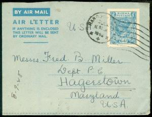 BURMA : Scarce 1948 Air Letter to USA.
