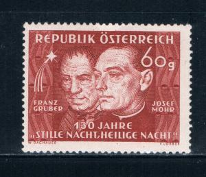 Austria 558 MLH Composers Gruber and Mohr 1948 (A0239)