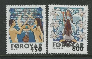 STAMP STATION PERTH Faroe Is.#368-369 Pictorial Definitive  MNH 1999 CV$4.00