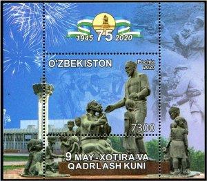 2020 Uzbekistan World War II Victory SS (Scott 913) MNH