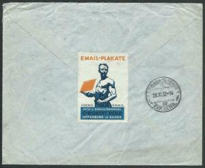 TUNISIA 1932 Registered cover ex SFAX with 'EMAIL-PLAKATE' cinderella......61941