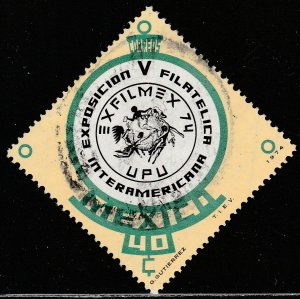 MEXICO 1065, Exfilmex74-UPU Philatelic Exhib USED. F-VF. (1301)