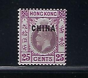 GREAT BRITAIN OFFICES IN CHINA SCOTT #9 1917 25C WMK 3- MINT NEVER HINGED