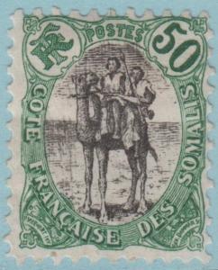 Somalia 59 Mint Hinged OG * - No Faults Very Fine!