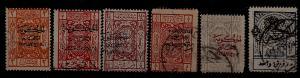 Saudi Arabia 7 mint/used values pre-1925,faults
