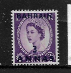BAHRAIN, 86, MNH, GREAT BRITAIN STAMPS, SURCHD